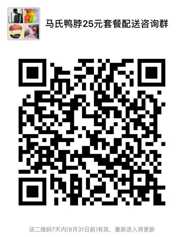微信图片_20170824140930_看图王.jpg